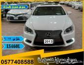 لكزس LS460L 2013 سعودي