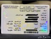 جيب شاص م 78 مخزن حكومي (تم البيع)