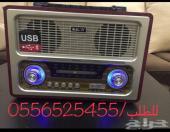 راديو الطيبين (افضل هديه ممكن تقديمها) روعه_1