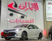 تويوتا كامري GLE هايبرد 2020 سعودي ابيض