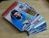 مجلات  الصين اليوم