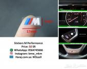 BMW ستيكر M Power بصغير شفاف متعد الإستخدام