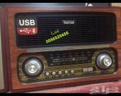 راديو الطيبين (افضل هديه للوالدين) شعبي ومميز