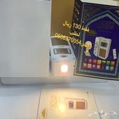 فيش القران مع مصباح مع راديو مع مدخل يواسبي ب130ريال