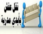 شركة الصفا لنقل العفش داخل وخارج الرياض