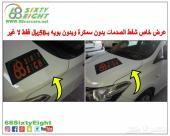 رجع سياراتك جديدة شفط الصدمات ب 50 ريال فقط