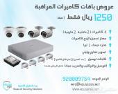 كاميرات مراقبة Hikvision HD بأسعار منافسة