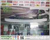 جناح SRT تشالنجر يركب من 2008 - 2011