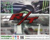 علامة شبك RT مسمار تشالنجر 2013-2014