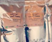 تذوق الطعم الاصلي للقهوة البيشية