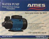 ادوات كهربائية دينمو ماء عوامات و مفتاح ضغط