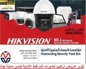 كاميرات مراقبة Hikvision بأسعار منافسة