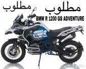 BMW R 1200 GS ADVENTUR