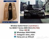 BMW ديكور باب السائق الفئة السابعة F01 F02