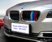 Front Grill Cover Trim M Color