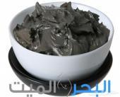 منتجات البحر الميت  (الطين)