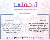 ترجمة يدوية احترافية
