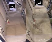 مسحوق تلميع وتنظيف داخلية السياره