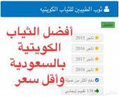 أفضل الثياب من الكويت وأقل سعر (3 فروع)