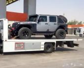 سطحات هيدروليكVIP لنقل وشحن السيارات
