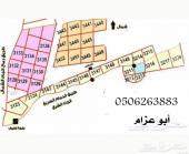ارضين مساحتها 1500 في مخطط 3441 طريق رماح