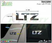 علامة LTZ تاهو