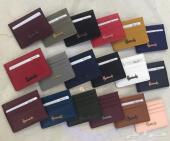 محفظة هارودز - كمية محدودة