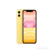 ايفون 11 أصفر