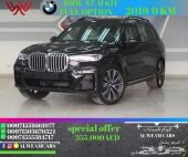 BMW X7  M0DEL 2019 FULL OPTION