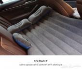 سرير السيارة الهوائي المريح