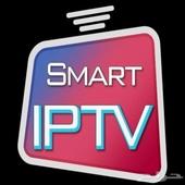 اشتراكات IPTV افلام   مسلسلات   رياضة والمزيد