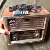 راديو kemai جديد