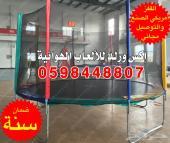 0598448807 نطيطات قفز نقيزات شبك بسعر الجملة
