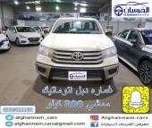 تويوتا غماره دبل اتوماتيك ديزل 2020 سعودي