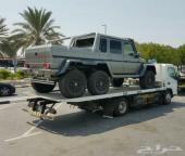 نقل و شحن السيارات على سطحات هيدروليك خاصة