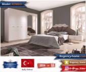 غرفة نوم تركية بتصميم مميز