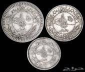 عملات معدنية عثمانية اصدار سنة 1327 هجرية