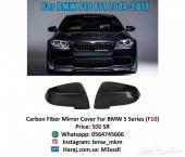 BMW -كفر كاربون فايبر لمرايات F10