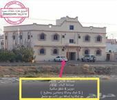 للبيع عمارة سكنية 625 م بوسط محافظة العقيق