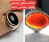 خاتم فضه ملكي بحجر عقيق يماني شفه