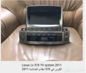 خاص جيب لكزس LEXUS AMPLIFIER LX570