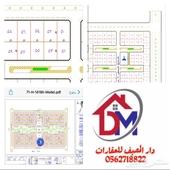 للبيع ارض شارع 40 بحي الصفاء مخطط 71 ح حفرالباطن