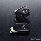 مفتاح لكزس سعودي وامركي