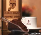 قهوة أفندي الاصلية البيع بالكرتون وبالحبة