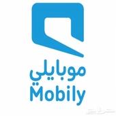 شحن رصيد موبايلي Mobily استمرار العرض