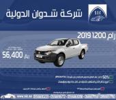 رام 1200 2019 ديزل