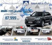 شانجان CS95 2020
