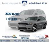 دورانجو 2020 GT