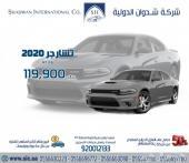 تشارجر 2020 GT