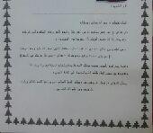 مطلوب فاعل خيرلإكمال بناءمسجد.السودان .كردفان